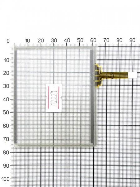 Сенсор GPS 3,5'' 77x64x30 035002, copy