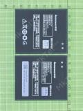 Аккумулятор BL210 Lenovo A536 2000mAh, copyAA