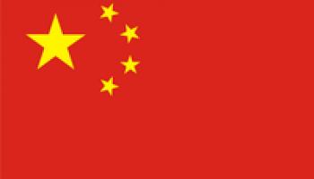 15092019 Поступление Китай